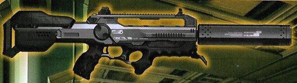 Модель оружия