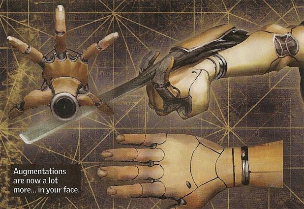 Руки-ножницы