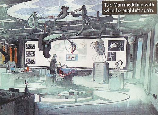 Клиника модифицирования человека
