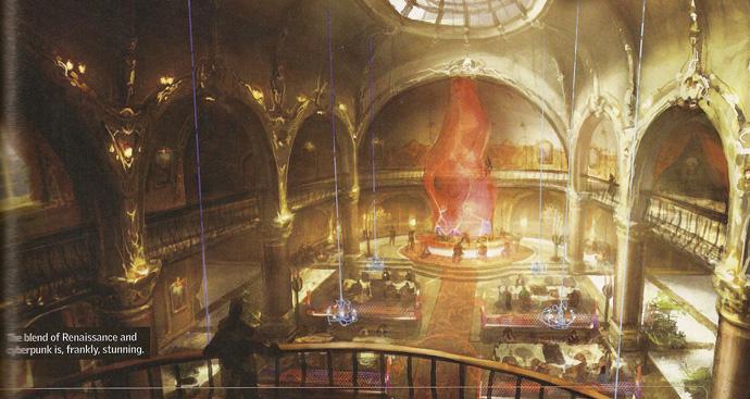 Огромный зал