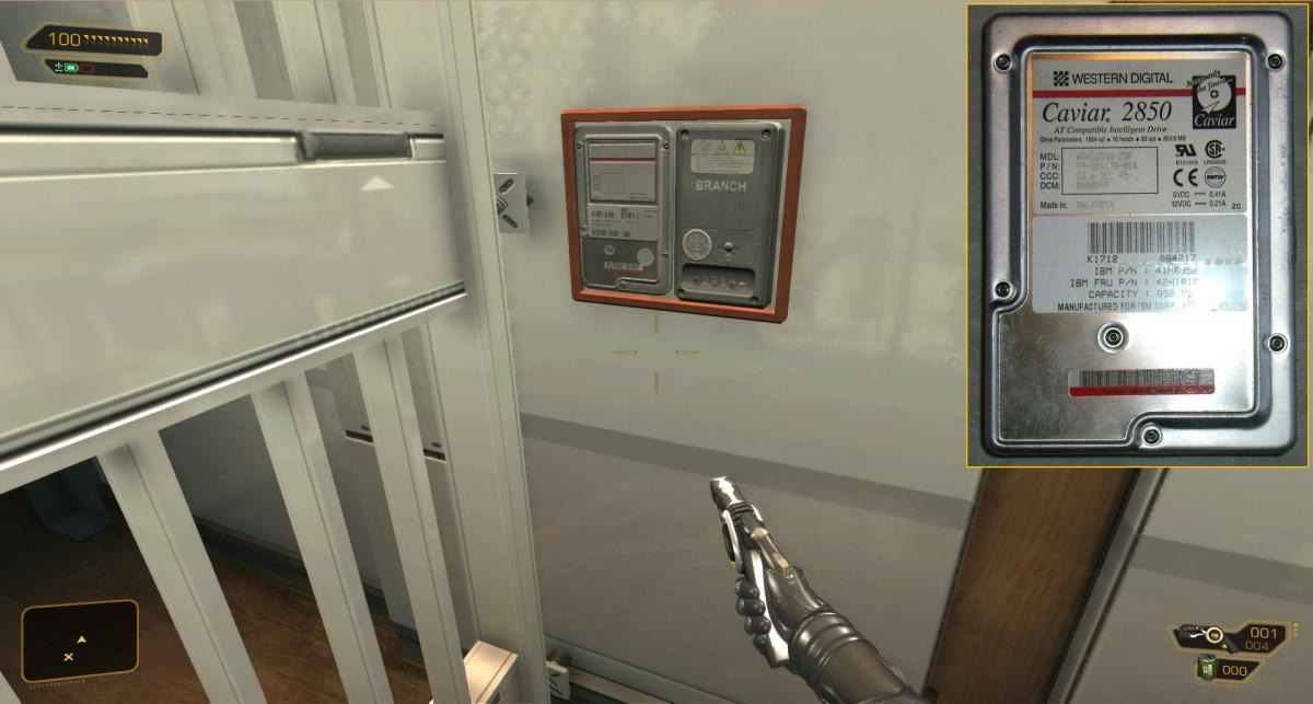 Deus Ex Human Revolution 2.jpg